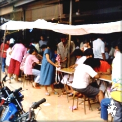 The old rough ruby market at Bo Rai, Trat ...